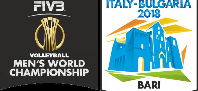 28-02-2018: #barivolley2018 - In vendita i biglietti per la Pool C di Bari dei mondiali maschili