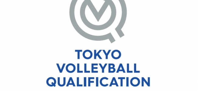 03-04-2019: #roadtotokyo2020 - In vendita su TicketOne i biglietti per il torneo PreOlimpico maschile di Bari